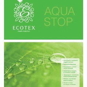 Простынь на резинке водонепроницаемая Аквастоп-бамбук 60*120