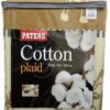 Плед Paters Cotton Сити