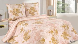 Комплект постельного белья поплин Арлет