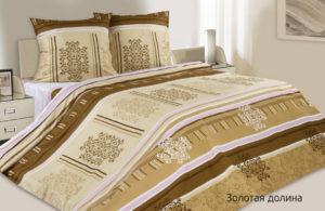 Комплект постельного белья поплин Золотая Долина 2-сп Макс