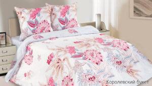 Комплект постельного белья поплин Королевский букет