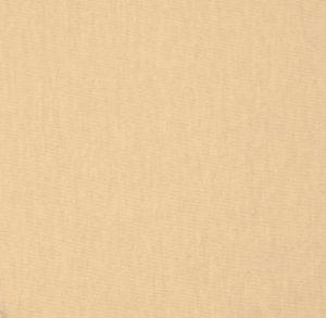 Набор наволочек трикотаж персиковый 2 шт