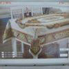 Скатерть  гобелен ST-095 160*220