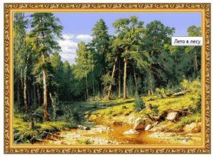 Картина Гобелен Люкс Лето в лесу