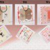 Салфетки вафельные с вышивкой Tagi V3 45*65 см