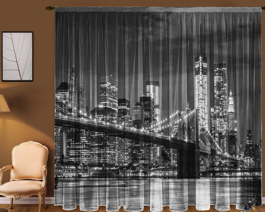 Тюль Бруклинский мост 290*270 см