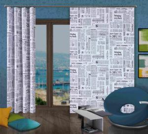 Комплект штор 267W Газета