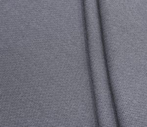 Декоративная ткань  Нова  280 см Серый