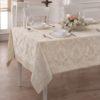Скатерть  жаккард cotton с кантом LINEN 160x300 см  V1