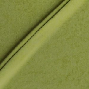 Декоративная ткань  Софт  300 см Зеленый