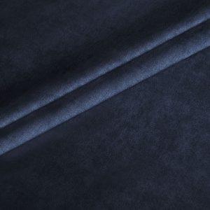 Декоративная ткань Софт 300 см Синий