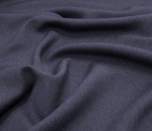 Декоративная ткань Нова 280 см Мокрый Асфальт