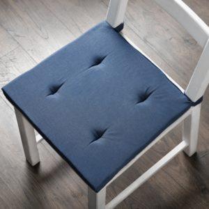 Комплект подушек для стула  Билли  37х42 см Синий