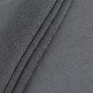 Декоративная ткань  Иви  320 см Серый