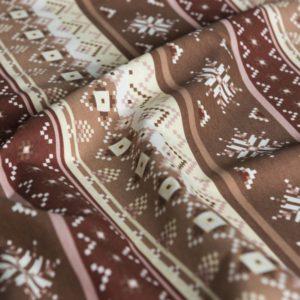 Декоративная ткань Уолис 180 см Коричневый