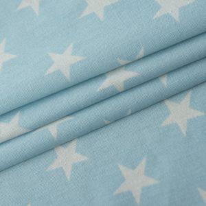 Декоративная ткань  Сири  180 см Голубой