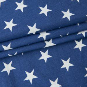 Декоративная ткань  Сири  180 см Синий
