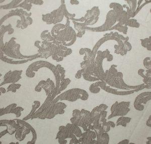 Декоративная ткань  Уильям  290 см Коричневый