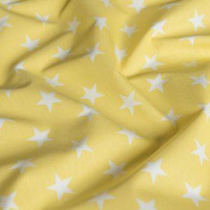 Декоративная ткань Сири 180 см Желтый