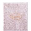 Полотенце махровое KARNA ESRA 90x150 см Абрикосовый