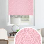 миниролло имани розовый