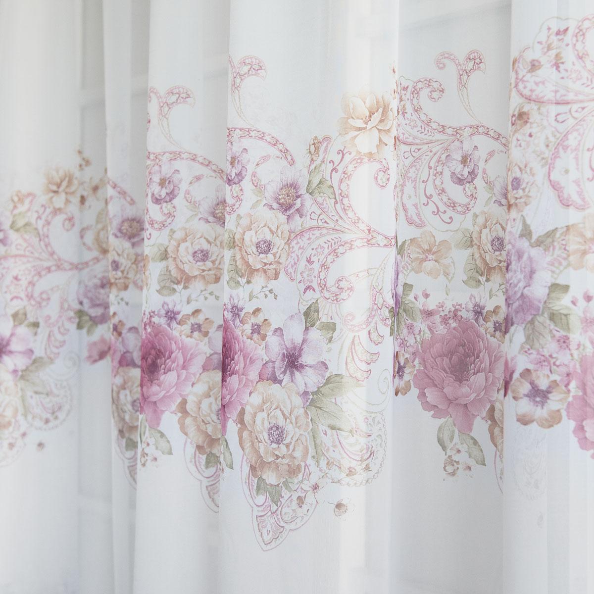 Портьера        Хоггар Розовый     300х270