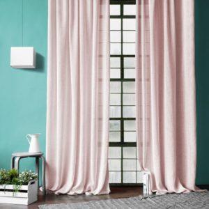 Комплект штор  Джуди  2х200х270 см Розовый